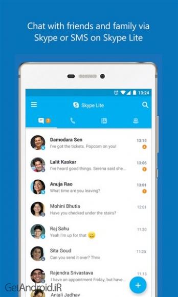 دانلود اسکایپ لایت Skype Lite v1.32.76.29572-release برنامه تماس تصویری سریع اندروید
