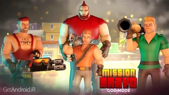 دانلود Mission Bravo: GOD MODE 1.9 بازی اکشن ماموریت براوو اندروید