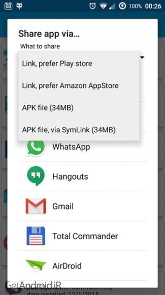 دانلود App Manager v4.10 نرم افزار مدیریت برنامه ها و اپ های اندروید