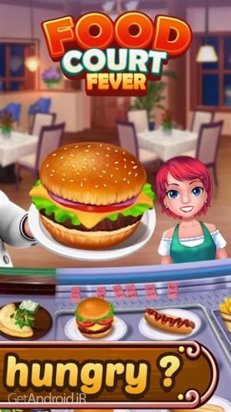 دانلود Food Court Fever: Hamburger 3 v2.7.1 بازی آشپزی همبرگر برای اندروید