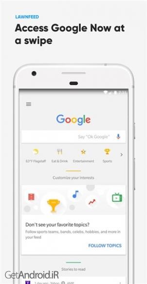 دانلود Lawnchair Launcher 1.1.0.1730 لانچر گوگل پیکسل اندروید