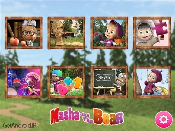 دانلود Masha and the Bear 1.7 بازی ماشا و میشا برای اندروید