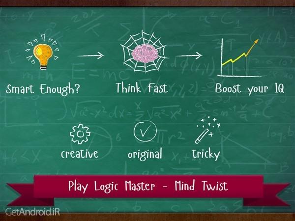 دانلود Logic Master 1