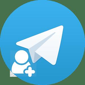 افزودن مخاطب در تلگرام