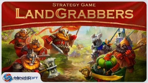 دانلود LandGrabbers 2.5.2 بازی استراتژیک فوق العاده اندروید