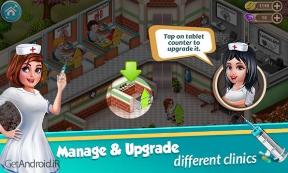 دانلود Doctor Dash : Hospital Game 1.9 بازی مدیریت بیمارستان اندروید