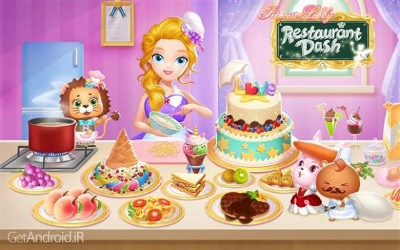 دانلود Princess Libby Restaurant Dash 1.0 بازی رستوران داری پرنسس لیبی اندروید ! 1