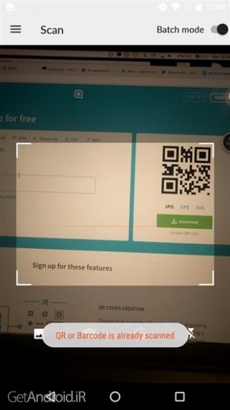 دانلود QR BarCode v1.5.0 نرم افزار اسکن و ساخت بارکد qr اندروید