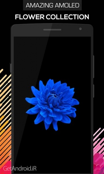 AMOLED Wallpapers