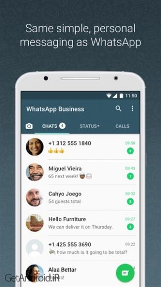 دانلود WhatsApp Business v2.18.115 برنامه واتساپ بیزینس اندروید