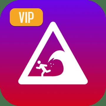 دانلود Bass Music VIP v2.0 بهترین اپلیکیشن دانلود موزیک آنلاین اندروید