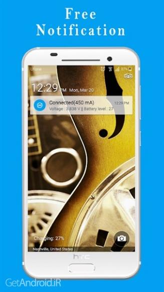 دانلود Ampere Meter v2.2.0 Pro نرم افزار محافظت از باتری گوشی اندروید
