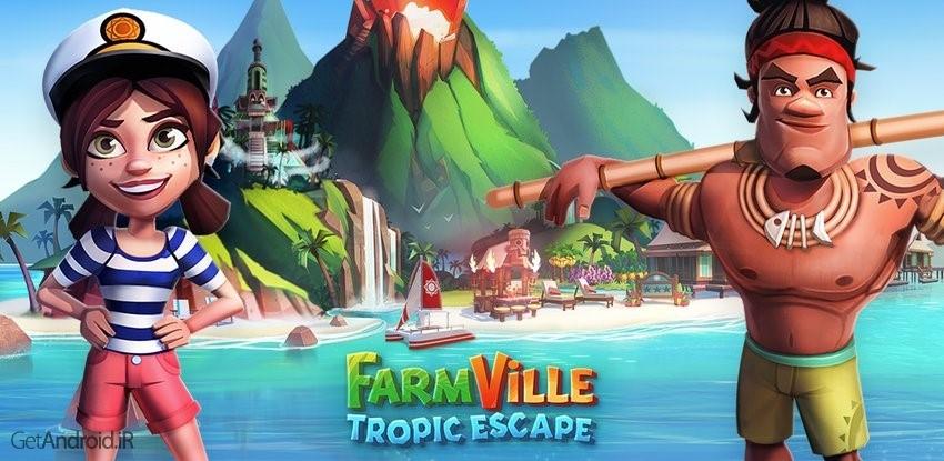 دانلود FarmVille: Tropic Escape برای اندروید