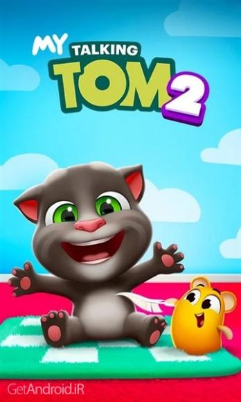 دانلود مای تالکینگ تام 2 My Talking Tom 2 v1.1.3.143 بازی تام سخنگوی 2 اندروید ! 1