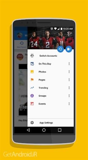 دانلود Simple Social Pro v12.0.2 برنامه اتصال به شبکه های اجتماعی اندروید