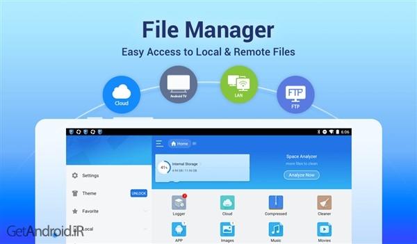 دانلود ES File Explorer File Manager 4 2 0 3 5 - بهترین و