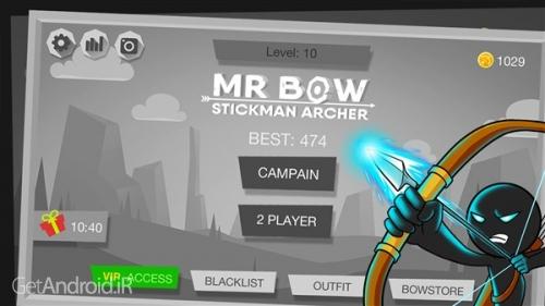 دانلود Mr Bow 1.12 بازی تیراندازی با کمان اندروید ! 1