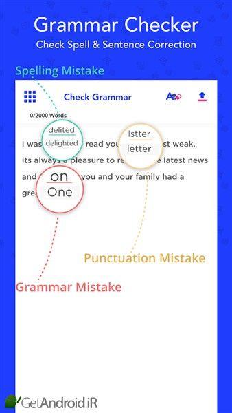 دانلود Grammar Checker,Check Spell &Sent.Correction v4.1.8 برنامه بررسی گرامر، بررسی املا و تصحیح جمله اندروید
